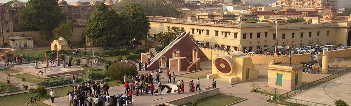 Jantar_Mantar_at_Jaipur1