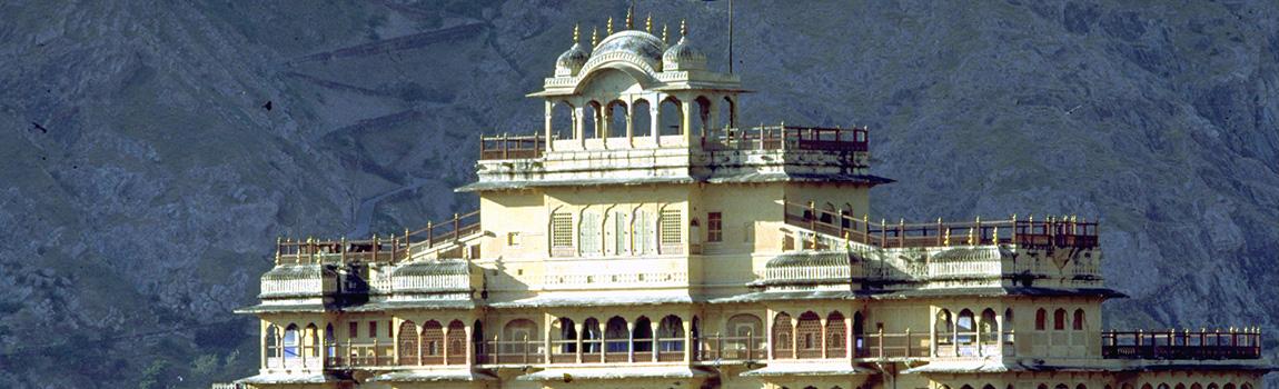 city_palace_jaipur_rajasthan